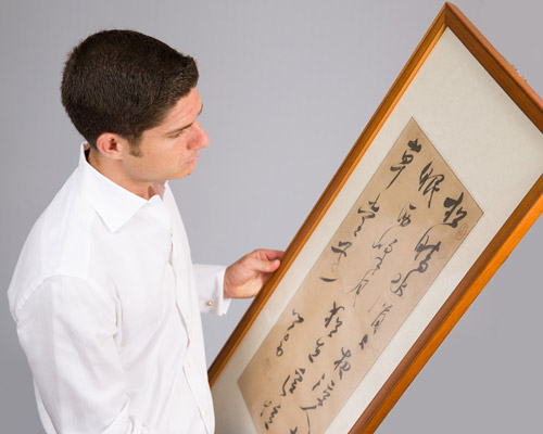 Chinese Paintings & Calligraphy